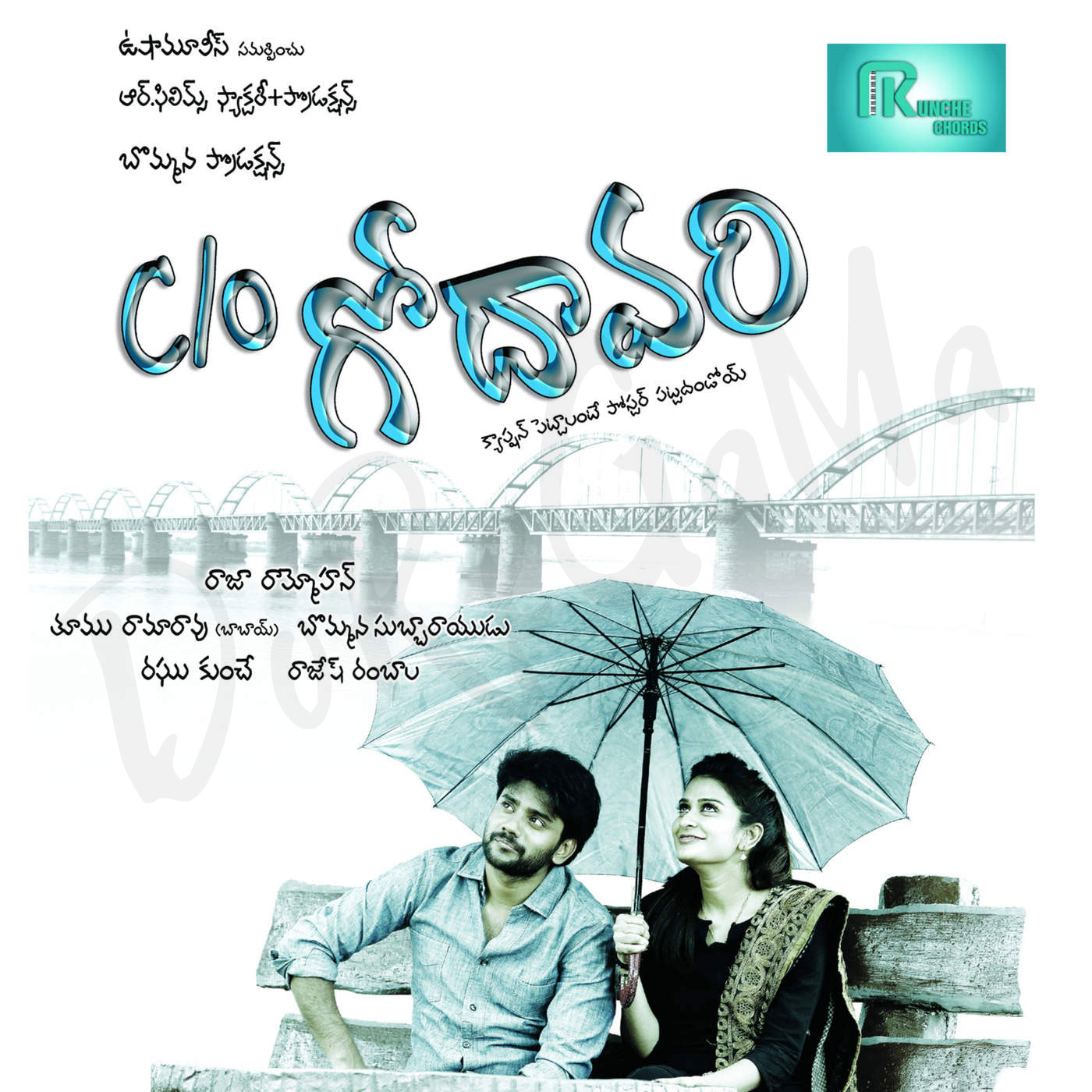 CO-Godavari-2016-Original-CD-FRont-Cover-Poster-wallaperHD