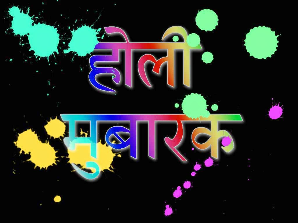 Happy Holi 2016 Hindi Greetings Hd Wallpapers
