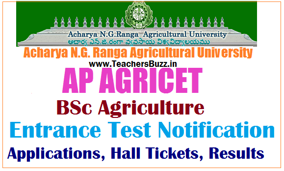 angrau agricet 2018,ap bsc agriculture entrance test 2018,degree,online application from,last date for applying, results,hall tickets,exam date, counselling dates,acharya ng ranga