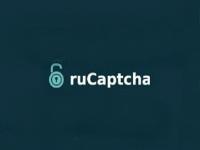 Пошаговая инструкция для RuCaptcha