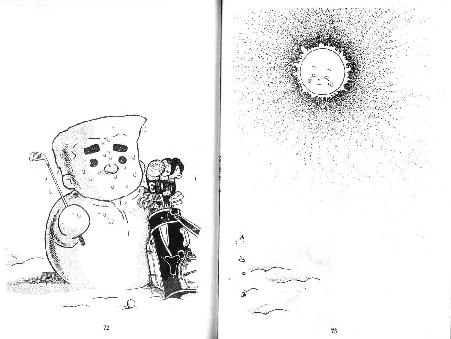Ashita Tenki ni Naare chapter 41 trang 35