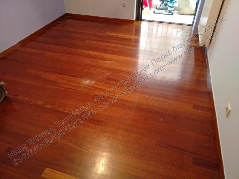 Αλλαγή χρώματος σε ξύλινο πάτωμα