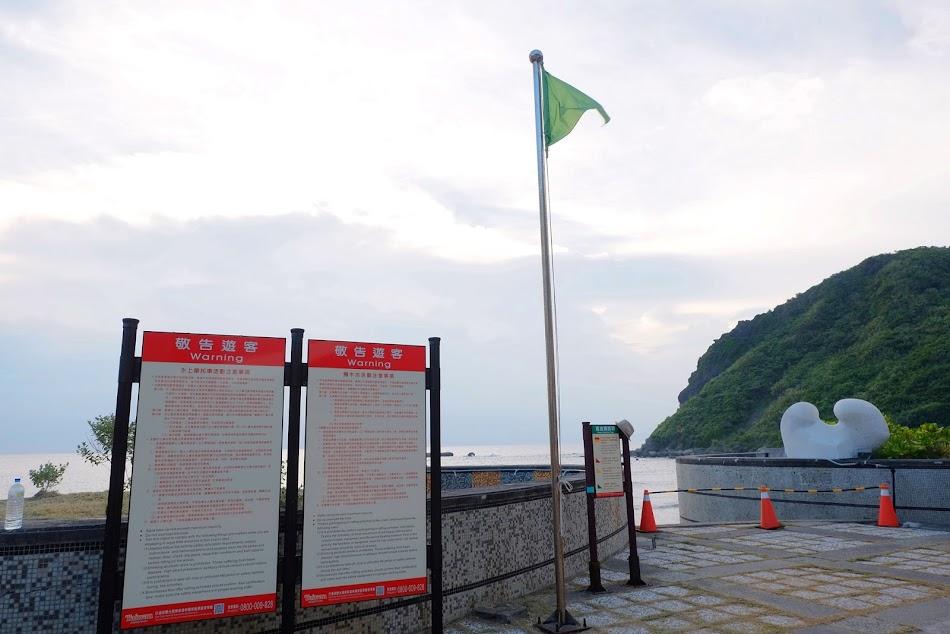 磯崎海水浴場