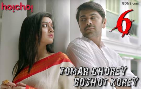 Tomar Ghorey Boshot Korey - Six Web Series