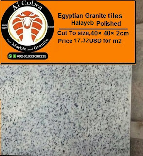 Egyptian  Granite Halayeb
