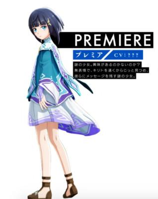 """Sword Art Online: Hollow Realization """"Premiere"""""""