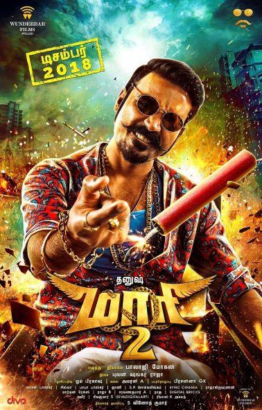 Maari 2 next upcoming tamil movie first look, Poster of movie Dhanush, Sai Pallavi download first look Poster, release date