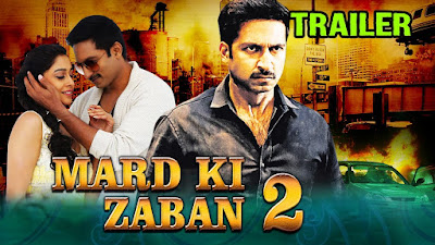 Mard Ki Zabaan 2 (soukhyam) 2017 Dual Audio 720p WEBRip 1GB world4ufree.to , South indian movie Mard Ki Zabaan 2 (soukhyam) 2017 hindi dubbed world4ufree.to 720p hdrip webrip dvdrip 700mb brrip bluray free download or watch online at world4ufree.to