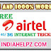 NEW Airtel Free Internet Trick In Hindi (UC Browser)