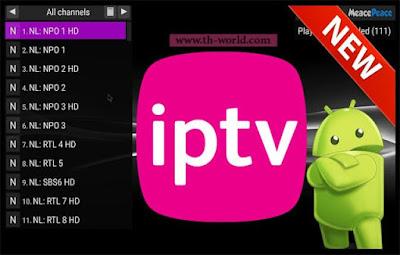 تحميل-تطبيق-Perfect-Player-IPTV-Pro-لمشاهدة-قنوات-الرياضية-المشفرة-مجانا