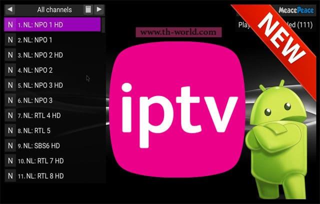 تحميل-تطبيق-Perfect-Player-IPTV-Pro-لمشاهدة-قنوات-الرياضة-TV-المشفرة-بالمجان