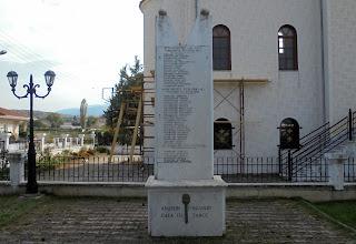 το μνημείο πεσόντων στο Βατερό