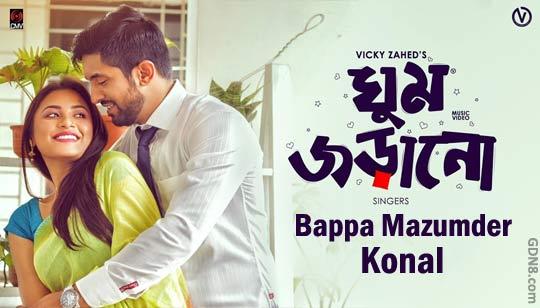 Ghum Jorano - Bappa Mazumder and Konal