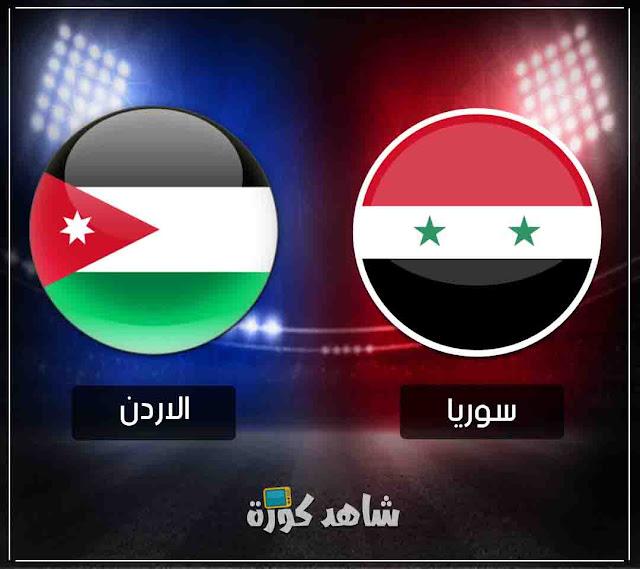 syria-vs-jordan