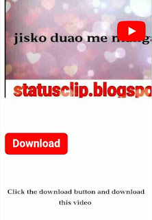 Post me download button add kaise kare 9