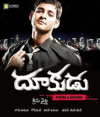 Dhookudu mahesh movie