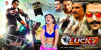 Main Hoon Lucky The Racer (2015) Hindi Dubbed HD