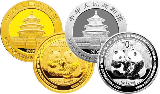 China Coins 2009 China Commemorative Silver And Gold