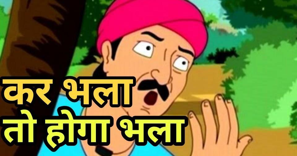 Top Hindi Story | कहानियां | Status | Shayari