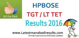 HP LT TET Result 2016, Himachal Pradesh TET Exam 13.02.2016 Result Announced, HP TET Result 2016, HPBOSE TGT TET Final Result 2016, Download HP TET 2016 Result
