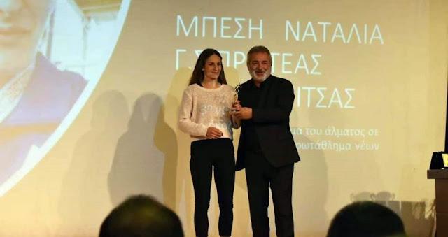 Ήγουμενίτσα: Αθλητικούς συλλόγους και αθλητές/τριες, που διακρίθηκαν το 2018, βράβευσε ο δήμος Ηγ/τσας