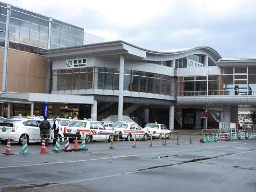 Akita Station, Akita