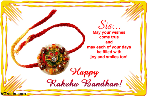 words for raksha bandhan