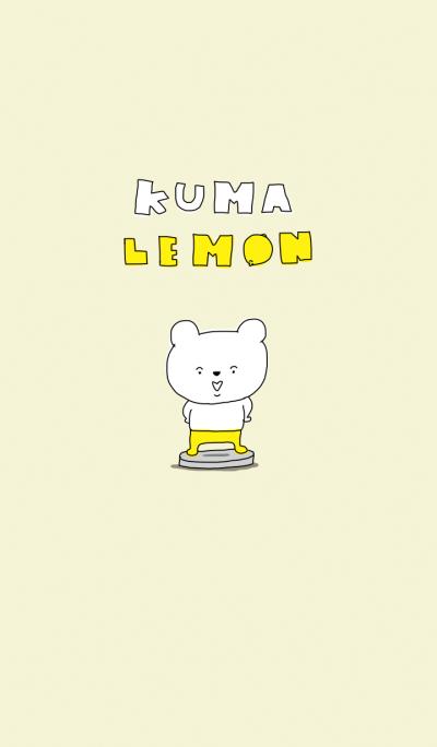 KUMA LEMON