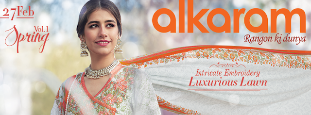 Al Karam Lawn Collection 2016 With Price - Al Karam Lawn Collection Catalogue