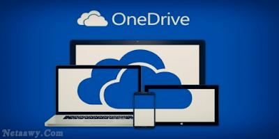 موقع-OneDrive