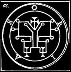 orias, orax, daemon, sigilo, goetia, demonologia, ocultismo