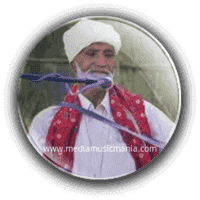 Talib Palari | Sindhi Mora Sufi Music Download