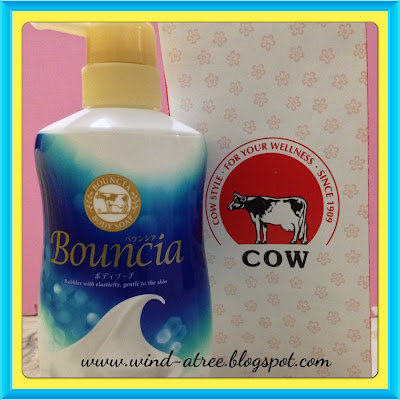 [Review] Bouncia Body Soap from Cow Brand