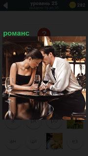 За столом двое, мужчина и женщина, романс между ними