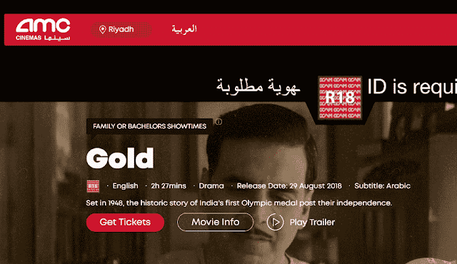 GOLD IS THE 1ST BOLLYWOOD MOVIE RELEASED IN SAUDI ARABIA