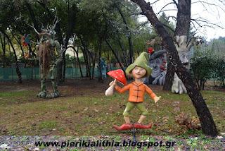 """Το """"Μαγεμένο Δάσος"""" στο Πάρκο των Χρωμάτων της Κατερίνης. (ΦΩΤΟ)"""