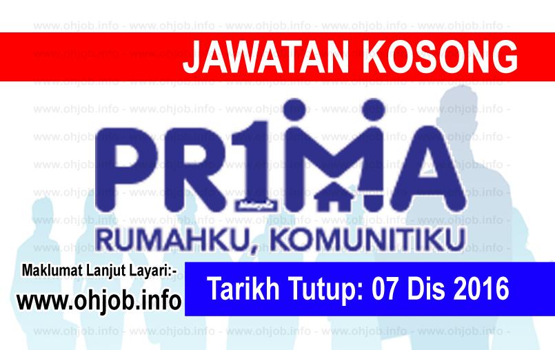 Jawatan Kerja Kosong Perbadanan Pr1ma Malaysia (PR1MA) logo www.ohjob.info disember 2016