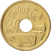 Moneda de 25 pesetas con la conjunción 'y'