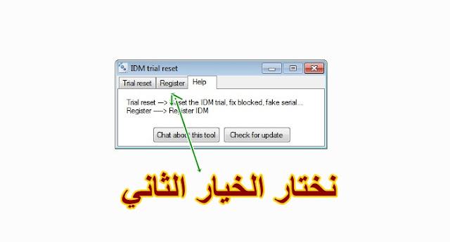 internet download manager 2018,2017 2.jpg