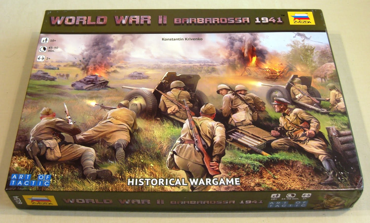 Wargaming Miscellany: Art of Tactic: Barbarossa 1941: Inside the box