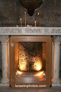 Igrejas em Jerusalém - Basílica do Santo Sepulcro (Cidade Antiga de Jerusalém, Cidade Velha de Jerusalém) Bairro Cristão