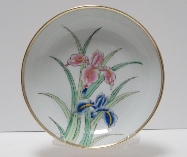 Iris Bowl-2677 x 2243-jpg.JPG