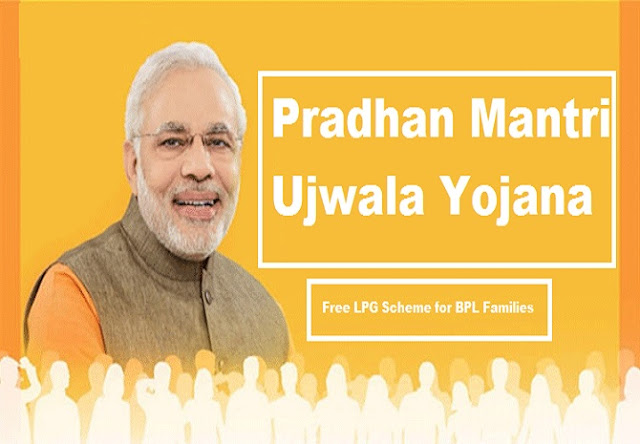 Pradhan Mantri Ujjwala Yojana Form