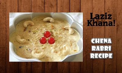 छेना रबड़ी बनाने की विधि - Chena Rabri Recipe in Hindi