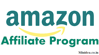 Amazon Affiliate Program, Associate Program, Affiliate Marketing, Sign Up