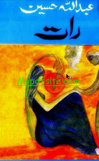 Raat By Abdullah Hussain