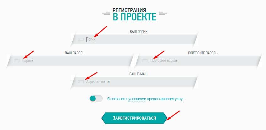 Регистрация в Pretium 2