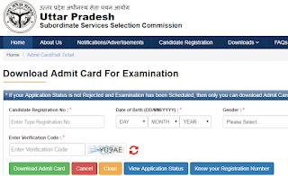 UP VDO Admit Card 2018 Out: Download UPSSSC Gram Panchayat Adhikari Admit Card