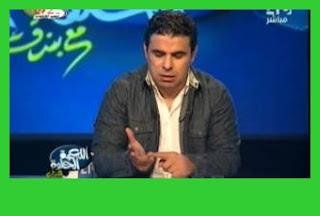 برنامج اللعبة الحلوة 3- 10-2015 خالد الغندور