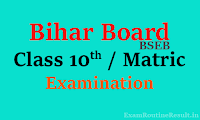 bseb 10th time table 2018 - biahr board matric exam routine 2018